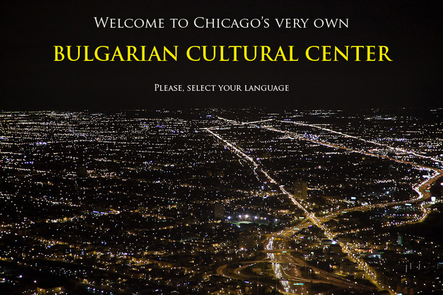 Welcome to Chicago's very own Bulgarian Cultural Center
